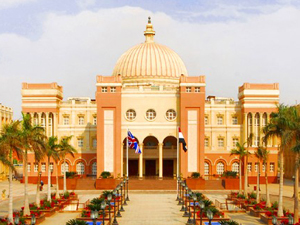 Featured Image for British University in Egypt